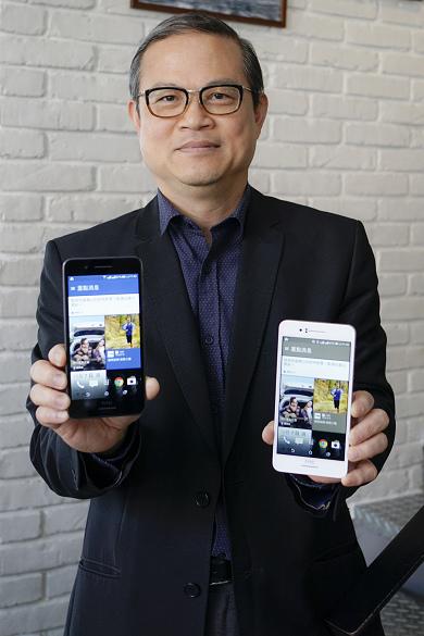 nEO_IMG_HTC新聞照片1