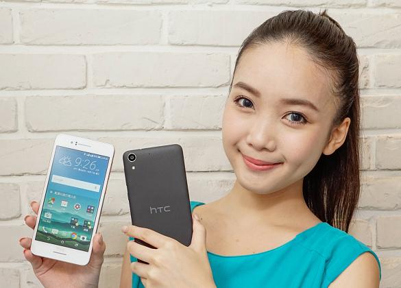 HTC新聞照片21