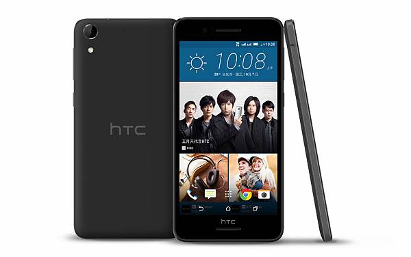 HTC Desire 728 dual sim石墨黑