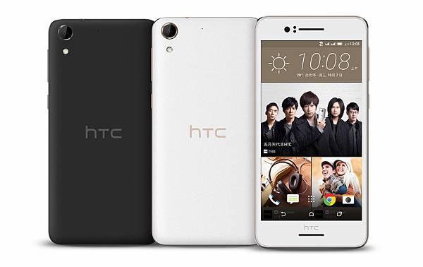 HTC Desire 728 dual sim全色系