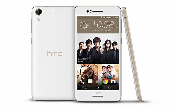 HTC Desire 728 dual sim金鑽白