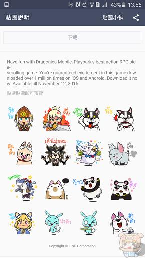 nEO_IMG_Screenshot_2015-10-13-13-56-49