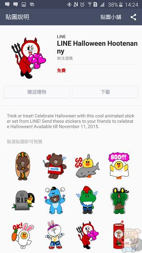 nEO_IMG_Screenshot_2015-10-13-14-24-12