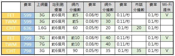 2015-10-20_132831