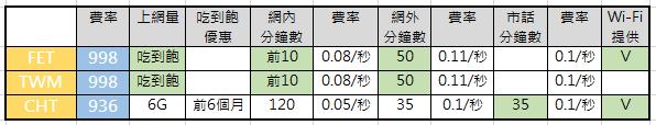2015-10-20_132744