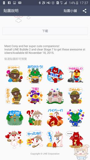 nEO_IMG_Screenshot_2015-10-20-17-37-37