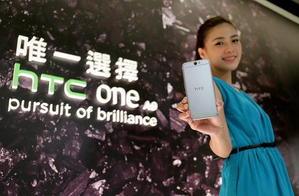 nEO_IMG_HTC新聞照片2