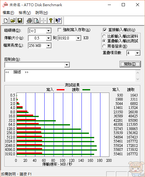 nEO_IMG_2015-10-13_215508