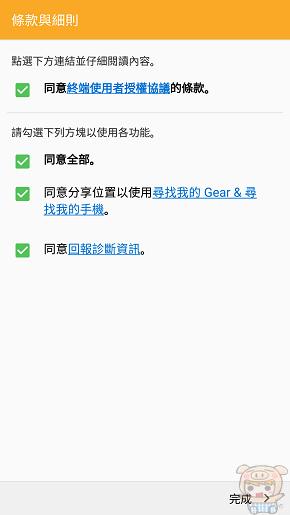 nEO_IMG_Screenshot_2015-10-24-13-19-49