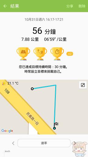 nEO_IMG_Screenshot_2015-11-04-16-33-07