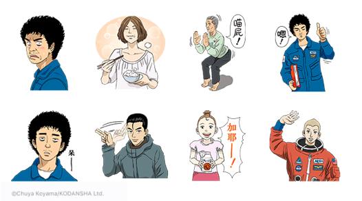 【圖三之二】歡慶上線,《名偵探柯南》、《宇宙兄弟》等四部作品推出LINE Manga專屬貼圖