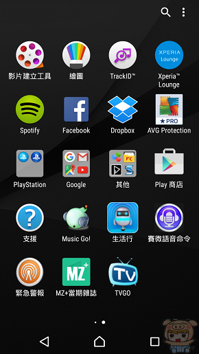 nEO_IMG_Screenshot_2015-11-05-20-24-28