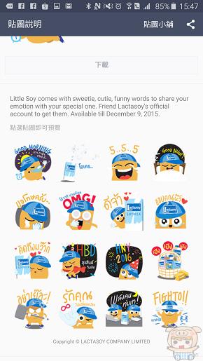 nEO_IMG_Screenshot_2015-11-10-15-47-08