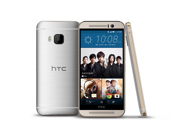 nEO_IMG_HTC One M9(s) 金鑽銀