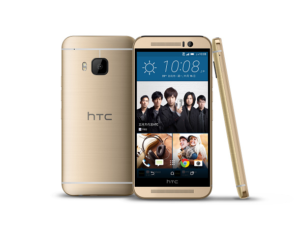 nEO_IMG_HTC One M9(s) 耀眼金