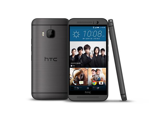 nEO_IMG_HTC One M9(s) 靚絲灰