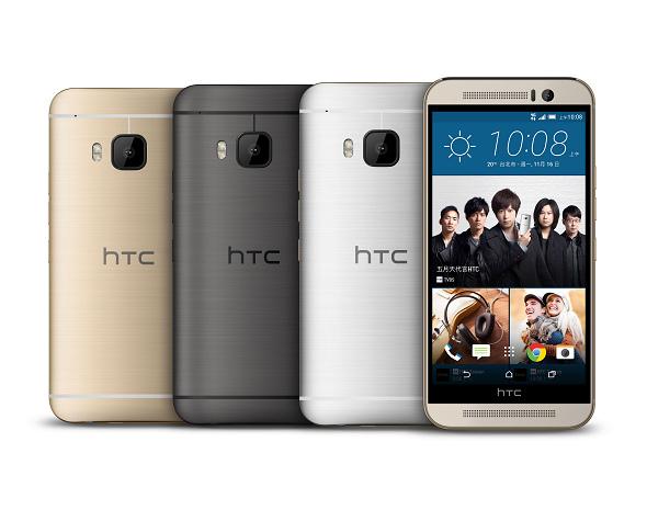 nEO_IMG_HTC One M9(s) 全色系
