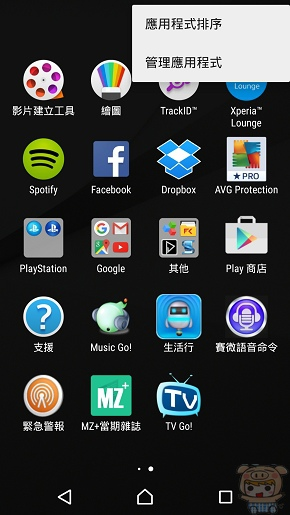 nEO_IMG_Screenshot_2015-11-16-22-20-05