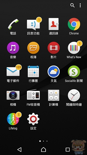nEO_IMG_Screenshot_2015-11-18-09-21-43