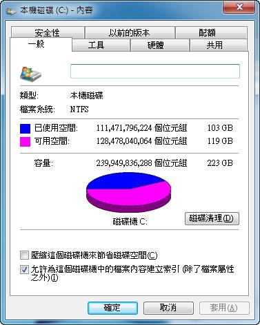 2015-11-20_032939