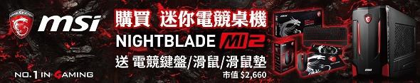 nEO_IMG_台北資訊月-MI2優惠