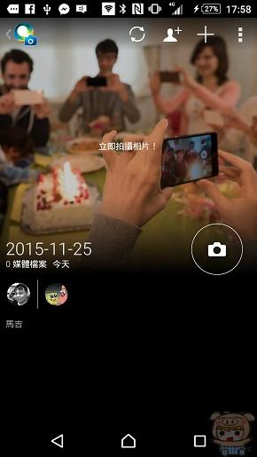 nEO_IMG_Screenshot_2015-11-25-17-58-56