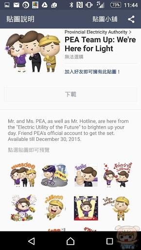 nEO_IMG_Screenshot_2015-12-01-11-44-22