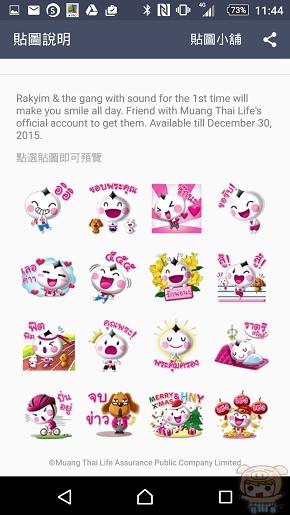 nEO_IMG_Screenshot_2015-12-01-11-44-42
