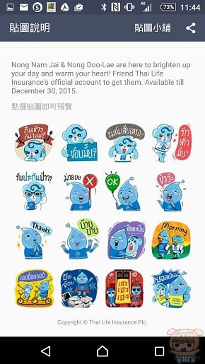 nEO_IMG_Screenshot_2015-12-01-11-44-14