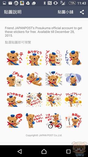 nEO_IMG_Screenshot_2015-12-01-11-43-21