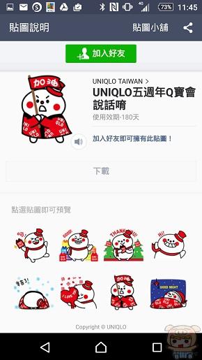 nEO_IMG_Screenshot_2015-12-01-11-45-19