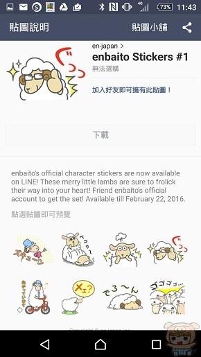 nEO_IMG_Screenshot_2015-12-01-11-43-49