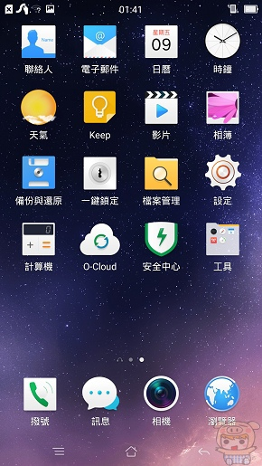 nEO_IMG_Screenshot_2015-01-09-01-41-43-00