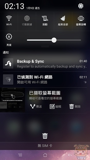 nEO_IMG_Screenshot_2015-01-09-02-13-53-07