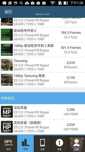 nEO_IMG_Screenshot_2015-12-03-19-28-04