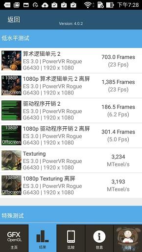 nEO_IMG_Screenshot_2015-12-03-19-28-01