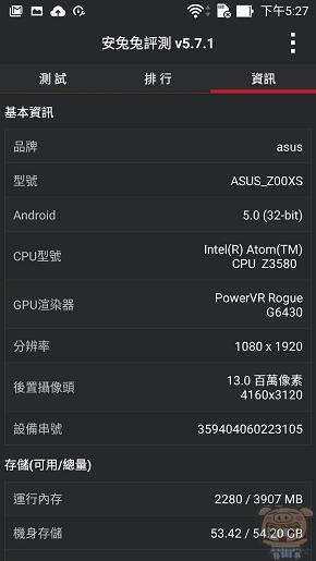 nEO_IMG_Screenshot_2015-12-03-17-27-55