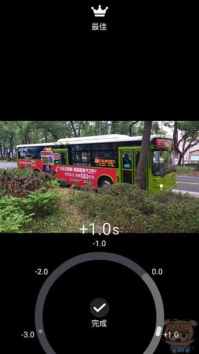 nEO_IMG_Screenshot_2015-12-07-12-33-23