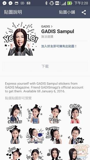 nEO_IMG_Screenshot_2015-12-08-14-20-37