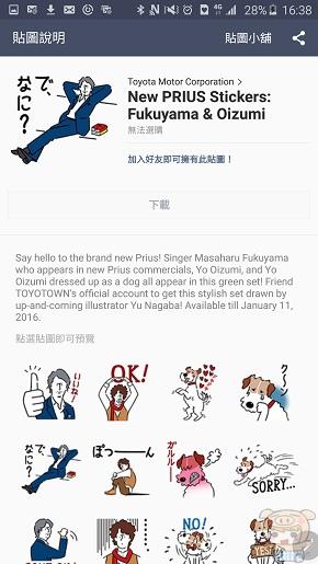 nEO_IMG_Screenshot_2015-12-15-16-38-38