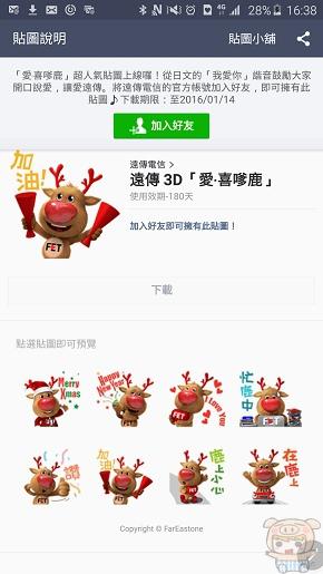 nEO_IMG_Screenshot_2015-12-15-16-38-22