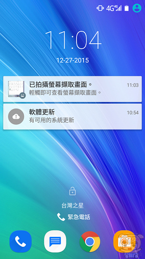 nEO_IMG_Screenshot_2015-12-27-11-04-04