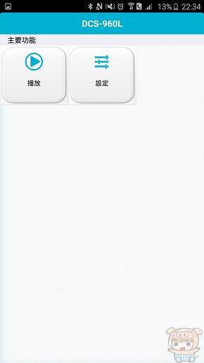 nEO_IMG_Screenshot_2016-01-01-22-34-06