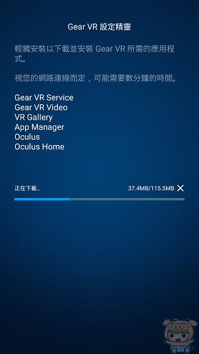 nEO_IMG_Screenshot_2016-01-01-23-45-46