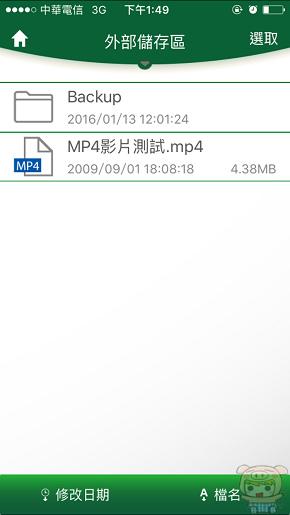 nEO_IMG_IMG_0443.jpg
