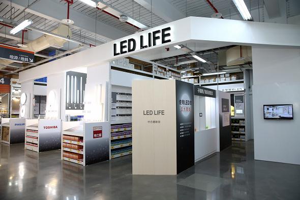 nEO_IMG_特力屋西屯商場 LED LIFE體驗區.jpg