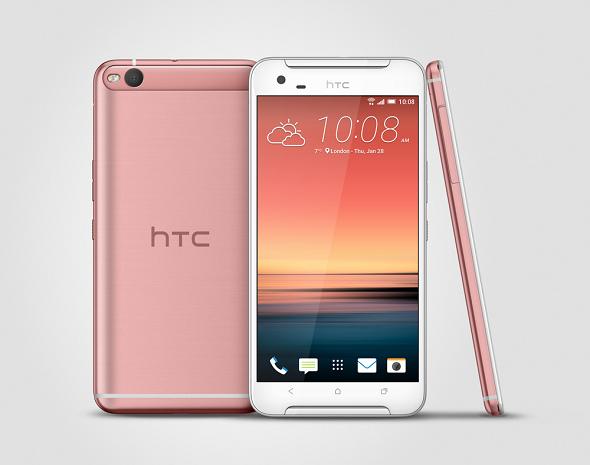 nEO_IMG_HTC One X9瑰晶粉.jpg