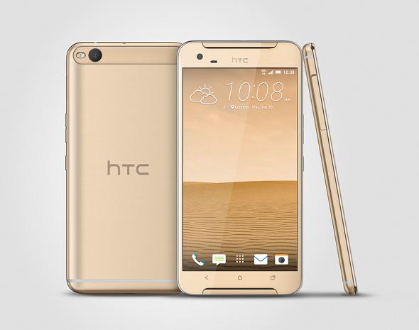 nEO_IMG_HTC One X9黃金晶.jpg