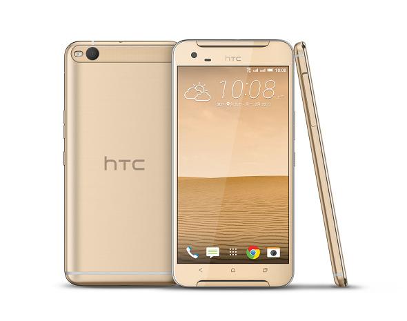 nEO_IMG_HTC One X9 dual sim黃晶金.jpg