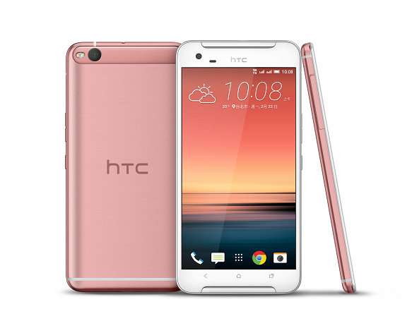 nEO_IMG_HTC One X9 dual sim瑰晶粉.jpg